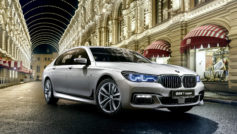 2017 Bmw M7 7 Series Xdrive